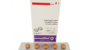 كلوفين أقراص مضاد للالتهابات ومسكن للآلام Clofen Tablets