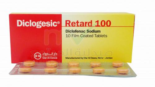 ديكلوجيسيك أقراص مسكن للالم ومضاد للروماتيزم Diclogesic Tablets