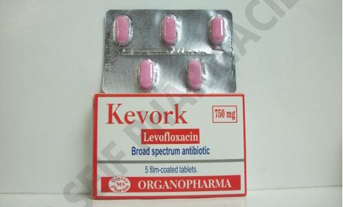 كيفورك أقراص مضاد حيوى واسع المجال Kevork Tablets