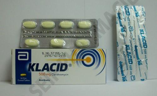 كلاسيد أقراص شراب مضاد حيوى واسع المجال لوقف نمو البكتيريا Klacid Tablets