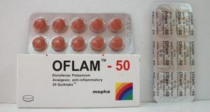 أوفلام أقراص مسكن للالم وخافض للحرارة ومضاد للروماتيزم Oflam Tablets
