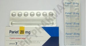 باريت أقراص لعلاج قرحة المعدة والاثنى عشر Pariet Tablets
