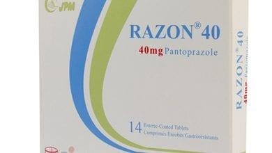 رازون أقراص لعلاج قرحة المعدة وارتجاع المرئ Razon Tablets