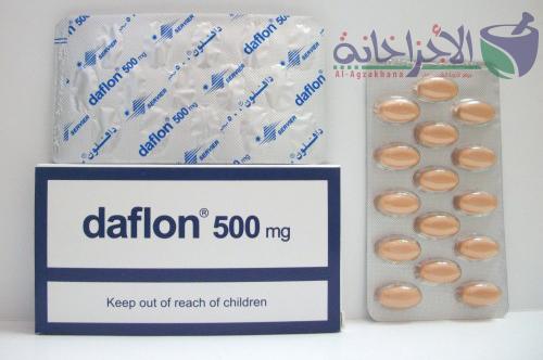 سؤال وجواب | دواء دافلون أقراص Daflon Tablets