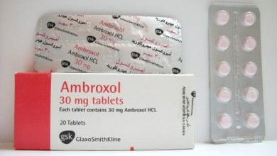 أمبروكسول أقراص معلق لعلاج امراض الجهاز التنفسي Ambroxol Tablets