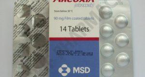 أركوكسيا أقراص لتسكين الآلام ومضاد الالتهاب Arcoxia Tablets