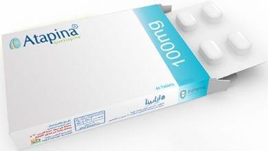أتابينا أقراص لعلاج الامراض النفسية Atapina Tablets