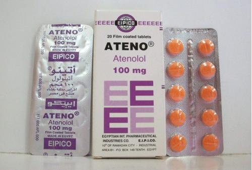 أتينو أقراص لعلاج ارتفاع ضغط الدم Ateno Tablets