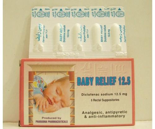 بيبى ريليف تحاميل مسكن للالم ومضاد للروماتيزم Baby Relief Suppositories
