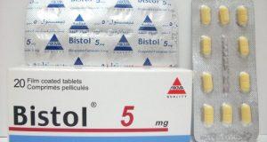 بيستول أقراص لضغط الدم المرتفع ومضاد للذبحة Bistol Tablets