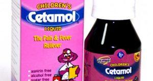 سيتامول شراب مسكن للالم وخافض للحرارة Cetamol Syrup