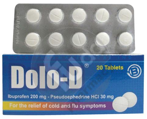 دولو دى أقراص لعلاج نزلات البرد والانفلونزا Dolo D Tablets
