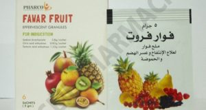 فوار فروت لعلاج الحموضة وعسر الهضم Fawar Fruit