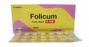 فوليكوم أقراص لمنع وعلاج نقص حمض الفوليك Folicum Tablets