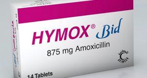 هايموكس كبسولات مضاد حيوى لعلاج الالتهابات البيكتيرية Hymox Capsules
