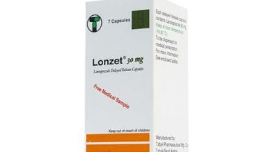 لونزت كبسولات لعلاج قرحة المعدة والاثنى عشر Lonzet Capsules