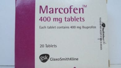 ماركوفين أقراص تحاميل مسكن للالم ومضاد للالتهاب Marcofen Tablets