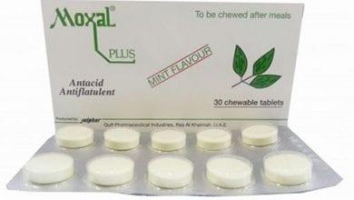 موكسال بلس أقراص دواء لعلاج الحموضة والأنتفاخ Moxal Plus Tablets