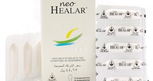 نيو هيلار مرهم تحاميل لعلاج البواسير Neo Healar Ointment