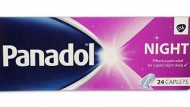 بنادول نايت أقراص منوم وخافض للحرارة Panadol NightPain Tablets