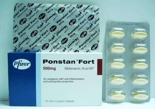 بونستان فورت أقراص لتخفيف الالام وعلاج الالتهابات Ponstan Fort Tablets