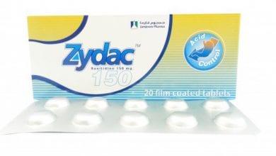 زيداك أقراص لعلاج قرحة المعدة والاثنى عشر Zydac Tablets
