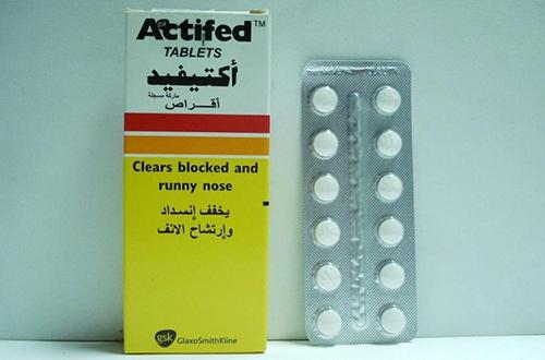 أكتيفيد أقراص شراب طارد للبلغم وعلاج البرد واحتقان الانف Actifed Tablets