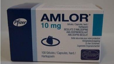 أملودار أقراص لعلاج إرتفاع ضغط الدم Amlodar Tablets