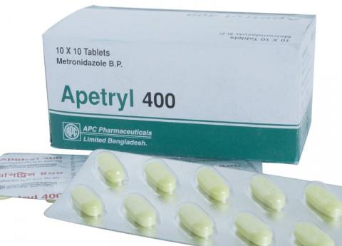 أبتريل أقراص لعلاج نوبات الصرع Apetryl Tablets
