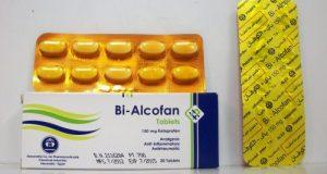 باي الكوفان أقراص لتسكين الآلام ومضاد الآلتهابات Bi-Alcofan Tablets