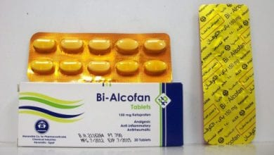 برشام باي كوفان 150 Bi-Alcofan Tablets