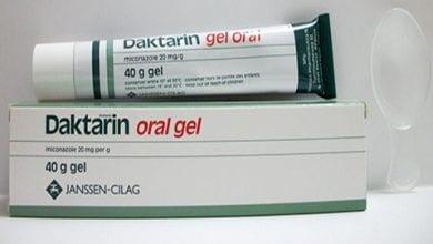 دكتارين جل مضاد حيوى لعلاج فطريات الفم واللسان Daktarin Oral Gel