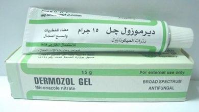 ديرموزول جل مضاد للفطريات واسع المجال Dermozol Gel