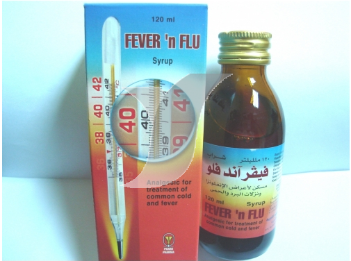 فيفر اند فلو شراب Fever'n Flu Syrup
