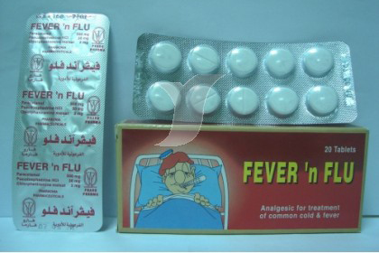 فيفر اند فلو أقراص شراب مسكن للالم ومضاد للاحتقان Fever'n Flu Tablets