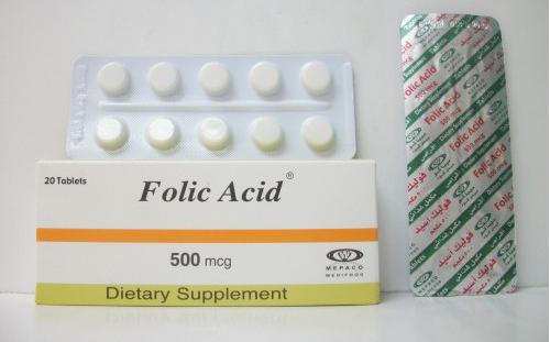 فوليك أسيد أقراص لعلاج نقص حمض الفوليك Folic Acid Tablets الأجزخانة