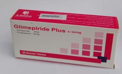 جليميبرايد أقراص لعلاج مرض السكر Glimepiride Tablets