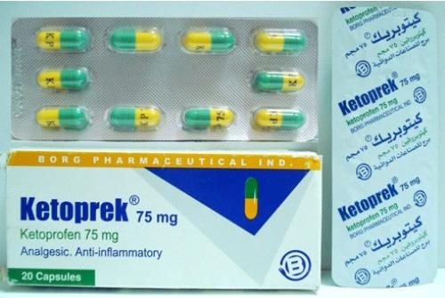 كيتوبريك كبسولات لتسكين الآلام ومضاد للإلتهابات Ketoprek Capsules