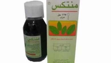 منتكس شراب دواء لتسكين السعال وعلاج الاحتقان Mentex Syrup