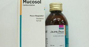 ميوكوسول شراب مذيب للبلغم Mucosol Syrup