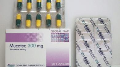 ميوكوتك كبسولات لعلاج التهاب الشعب الهوائية والسعال Mucotec Capsules