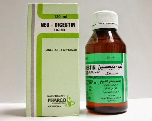 نيو ديجستين شراب لعلاج حالات سوء الهضم Neo Digestin Syrup