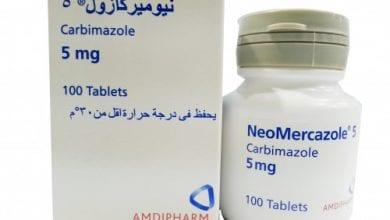 نيوميركازول أقراص لعلاج زيادة نشاط الغدة الدرقية Neomercazole Tablets