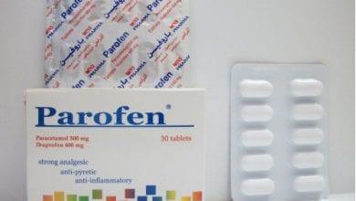 باروفين أقراص علاج مضاد للإلتهاب Parofen Tablets