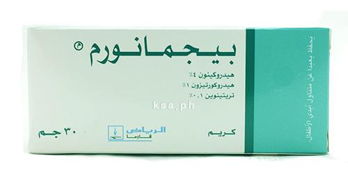 بيجمانورم كريم لتفتيح المناطق الحساسة Pigmanorm Cream