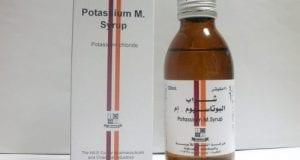 بوتاسيوم إم شراب لعلاج نقص البوتاسيوم فى الدم Potassium M Syrup