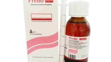 بريدو شراب لعلاج الالتهابات والحساسية Predo Syrup