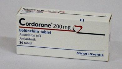 كينيدين أقراص لعلاج اضطرابات ضربات القلب Quinidine Tablets