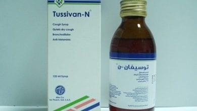 توسيفان ن شراب لعلاج السعال الشديد Tussivan N Syrup