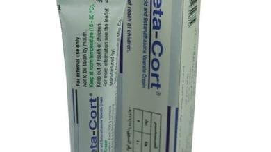 زيتا كورت كريم مضاد للالتهابات الجلدية والعدوى البيكتيرية Zeta Cort Cream